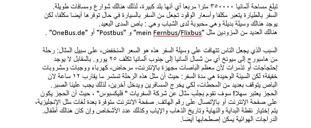 Amal_Fern2