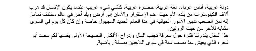 Amal_teaser
