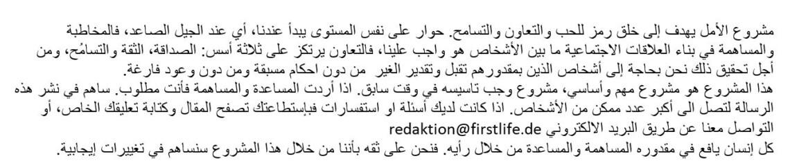 Amal4