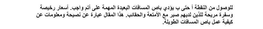 Amal_Fern1