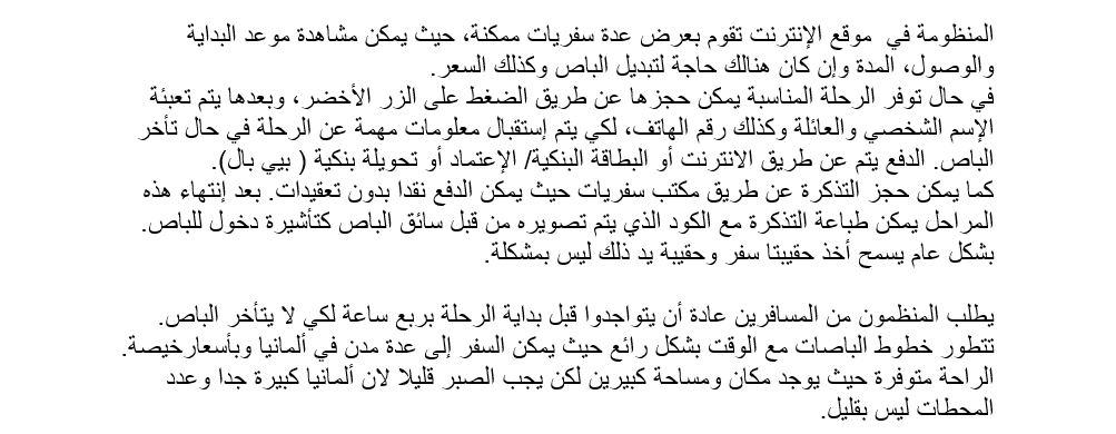 Amal_Fern3