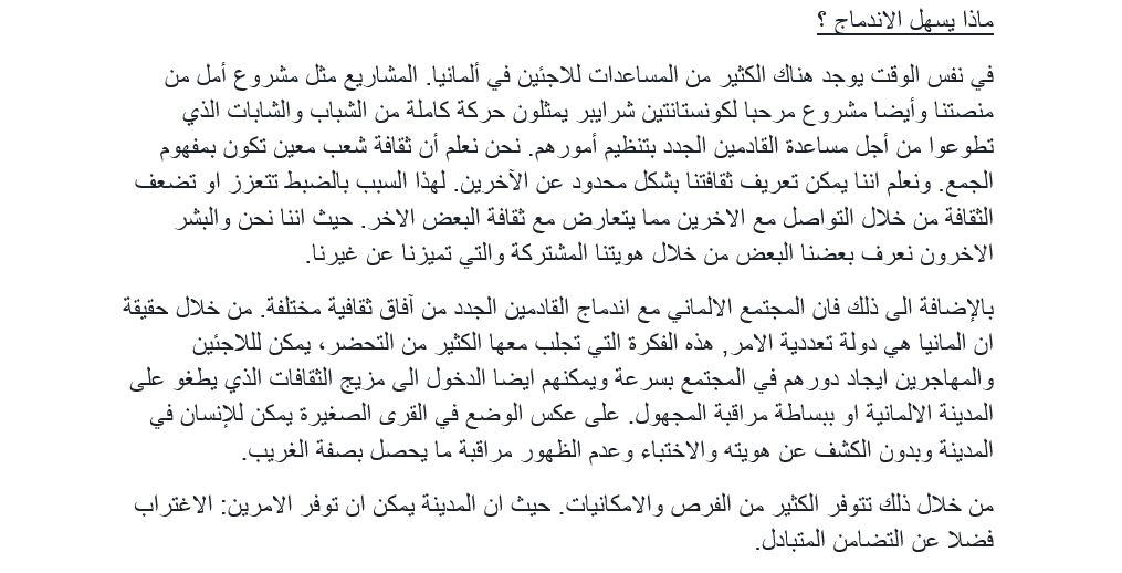 Amal5