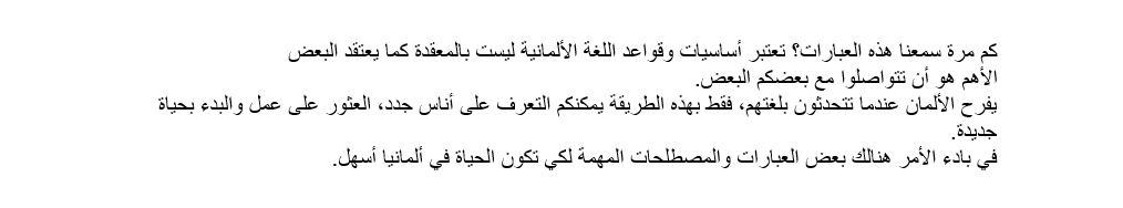 Amal_Wörter