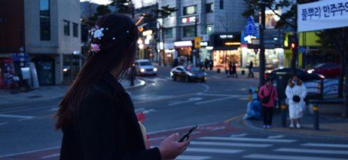Offline: 48 Hours without a Smartphone #48offline
